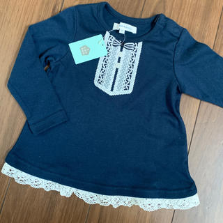 サンカンシオン(3can4on)の新品未使用【3can4on】90㎝ 長袖Tシャツ(Tシャツ/カットソー)