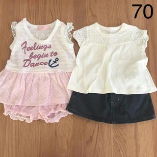 a8e51685ce443 ニシマツヤ(西松屋)のセットアップ2点セット 70(Tシャツ)