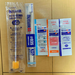サンスター(SUNSTAR)のサンスター バトラー やわらか歯ブラシ スポンジブラシ 口腔ケア(歯ブラシ/歯みがき用品)