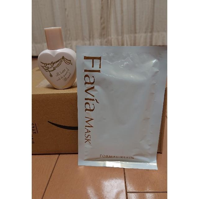 喉 の 痛み アロマ オイル マスク - マスク付き❗インテグレートミネラルウォータリーファンデーションN(オークル30)の通販 by kazein55's shop