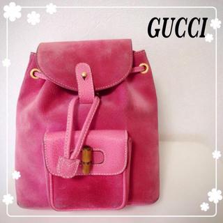 グッチ(Gucci)のGucci レザー リュック(リュック/バックパック)