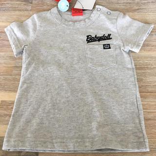 ベビードール(BABYDOLL)のベビードール グレー Tシャツ(Tシャツ)