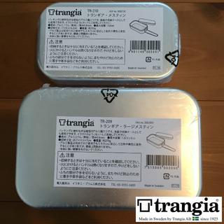 プリムス(PRIMUS)の【新品・未使用】Trangia トランギア メスティン【大小2個セット】(調理器具)