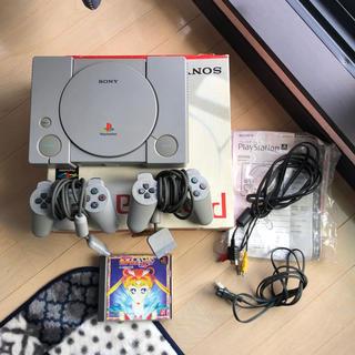 プレイステーション(PlayStation)のソニー SONY プレイステーション (家庭用ゲーム機本体)