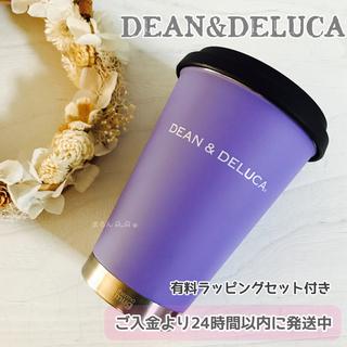 ディーンアンドデルーカ(DEAN & DELUCA)のラッピングset付き DEAN&DELUCA限定タンブラー パープル マグボトル(タンブラー)