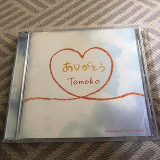 TOMOKO  CD(ボーカロイド)