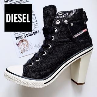 ディーゼル(DIESEL)のDIESEL ディーゼル ヒールスニーカー 24.5cm(ブラックデニム)(ハイヒール/パンプス)