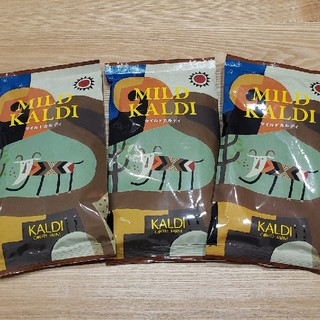 カルディ(KALDI)のカルディ KALDI マイルドカルディ中挽3袋(コーヒー)