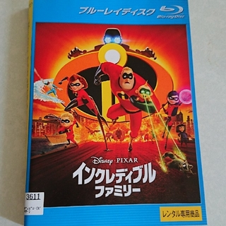 ディズニー(Disney)のディズニー インクレディブルファミリー Blu-ray レンタルアップ(アニメ)