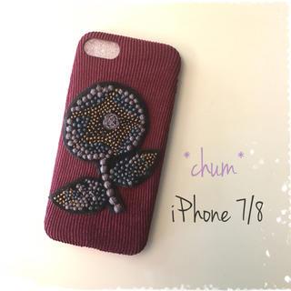 mina perhonen - chum*iPhone 7/8*