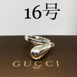 bd61a69d97cc Gucci - グッチ Gロゴ くり抜き リング SV925 25号の通販 by グラン's ...