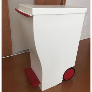 フランフラン(Francfranc)のクード ペダル ゴミ箱 kcud(ごみ箱)