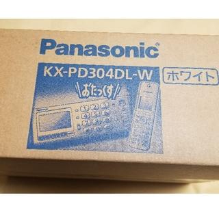 パナソニック(Panasonic)のFAX付電話機 Panasonic  KX-PD304DL-W(OA機器)