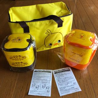 ニッシンショクヒン(日清食品)のチキンラーメン 保冷バッグ ランチボックス 2個(弁当用品)