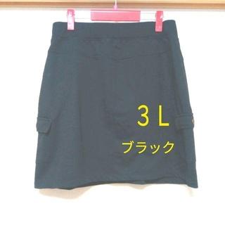 シマムラ(しまむら)の大きいサイズスカート 黒(ひざ丈スカート)