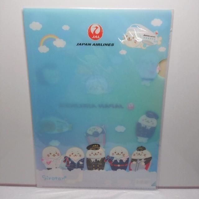 JAL(日本航空)(ジャル(ニホンコウクウ))のJAL&しろたん コラボ クリアファイル 2枚セット エンタメ/ホビーのアニメグッズ(クリアファイル)の商品写真