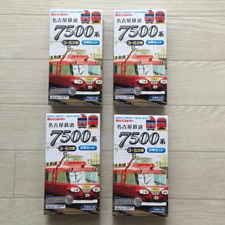 バンダイ(BANDAI)のBトレインショーティー 名古屋鉄道 7500系 パノラマカー 新品未開封☆(鉄道模型)