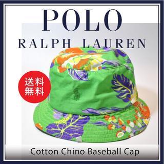 ポロラルフローレン(POLO RALPH LAUREN)の新品 未使用 ポロ ラルフローレン バケット ハット 緑 トロピカル L 47(ハット)