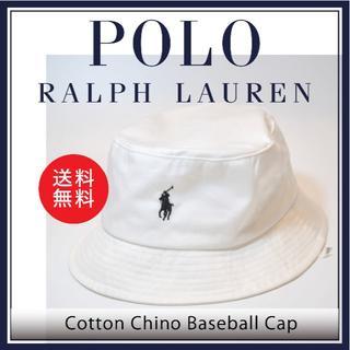 ポロラルフローレン(POLO RALPH LAUREN)の新品 未使用 ポロ ラルフローレン バケット ハット ポニー 白 S 49(ハット)