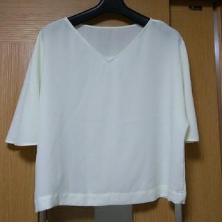プラージュ(Plage)のプラージュ 2wayフレアスリー(シャツ/ブラウス(半袖/袖なし))