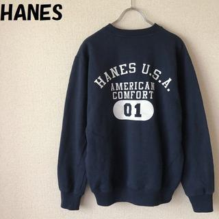 ヘインズ(Hanes)の【人気】Hanes/ヘインズ バックロゴプリントスウェット サイズL 裏起毛(スウェット)