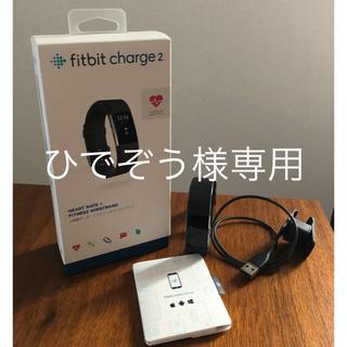 フィットフィット(fitfit)のfitbit change2 ブラック(腕時計(デジタル))