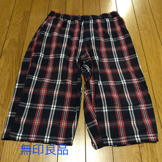 cb87e843019b6 MUJI (無印良品) 子供服 子供 パンツ スパッツ(男の子)の通販 38点 ...