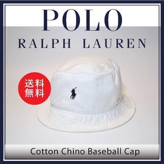 ポロラルフローレン(POLO RALPH LAUREN)の新品 未使用 ポロ ラルフローレン ポニー バケット ハット 白 S 63(ハット)