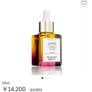 セフォラ(Sephora)のSUNDAY RILEY JUNO オイル 35ミリ(フェイスオイル / バーム)