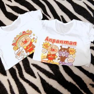 アンパンマン(アンパンマン)のアンパンマン 肌着 95(下着)