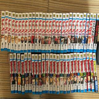 アキタショテン(秋田書店)のクローズ全巻+ワースト1巻〜24巻+その他(全巻セット)