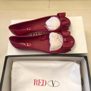 レッドヴァレンティノ(RED VALENTINO)のお値下げしました。RED VALENTINO 新品ラバーシューズ❤️サイズ36(バレエシューズ)