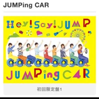 ヘイセイジャンプ(Hey! Say! JUMP)のHey!Say!JUMP JUMPing CAR 初回盤 CD + DVD(ポップス/ロック(邦楽))