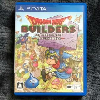 プレイステーション(PlayStation)のPS VITA ドラクエBUILDERS ソフト(携帯用ゲームソフト)