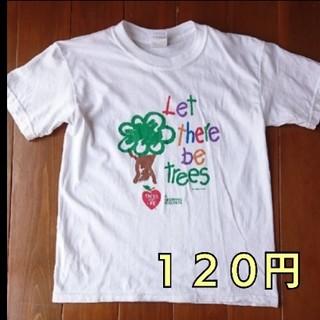 Tシャツ 半袖 新品未使用 白 ホワイト(Tシャツ(半袖/袖なし))