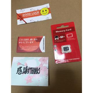 MicroSDカード 32GB Class10 MLCラッシュ搭載(PC周辺機器)