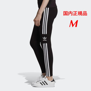 アディダス(adidas)の【レディースM】黒  トレフォイル 3ライン   レギンス    (レギンス/スパッツ)