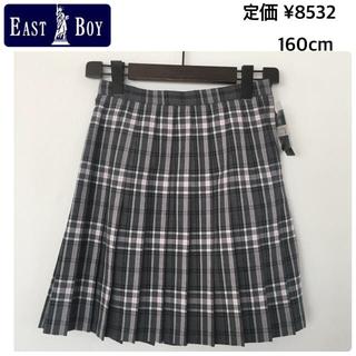 イーストボーイ(EASTBOY)の新品 イーストボーイ プリーツスカート 160(スカート)