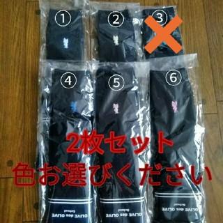 オリーブデオリーブ(OLIVEdesOLIVE)のOLIVE des OLIVEハイソックス23〜25cmネイビー定価¥735新品(ソックス)
