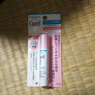 キュレル(Curel)のキュレル薬用リップクリーム(リップケア/リップクリーム)