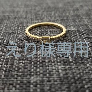 アーカー(AHKAH)の訳あり アーカー ソルティアスタビーリング ダイヤ 18K(リング(指輪))