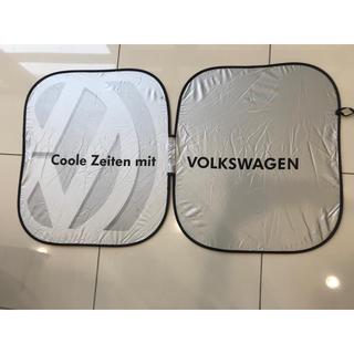 フォルクスワーゲン(Volkswagen)の本国純正 VWサンシェード 折りたたみ式(車内アクセサリ)