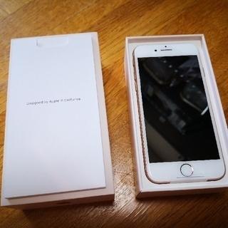 アイフォーン(iPhone)の再値下iphone8新品未使用64GゴールドSIMフリー(スマートフォン本体)