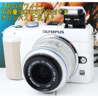 オリンパス(OLYMPUS)の●極上級●WIFISD●付属品ほぼ完備●人気ホワイト●オリンパス E-PL1S(ミラーレス一眼)