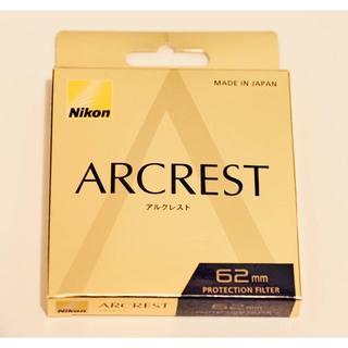 ニコン Arcrest 保護 フィルター nikon 62mm(フィルター)