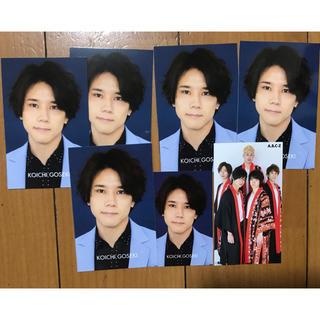 A.B.C.-Z - 五関晃一 データカード 厚紙生カード 7枚