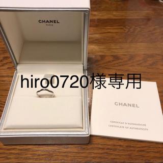 シャネル(CHANEL)のhiro0720様専用(リング(指輪))