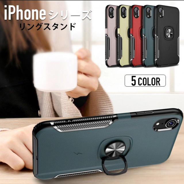 iPhoneXsMax/Xs/X/XR ケース リング付き 耐衝撃の通販 by スマホケース shop|ラクマ