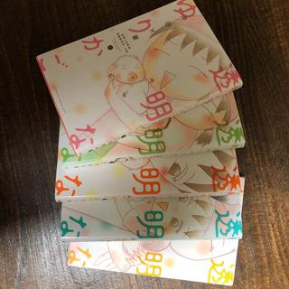 コウダンシャ(講談社)の透明なゆりかご 五巻セット(女性漫画)