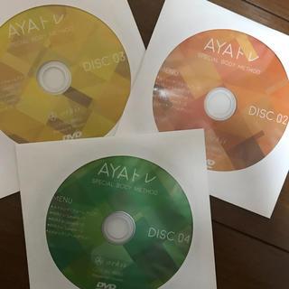 トリプルビー B.B.B dvd アヤトレ AYAトレ